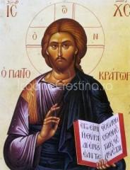 Icoana Isus Hristos