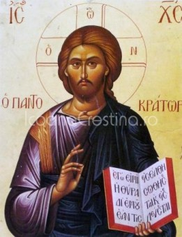 icoana-isus-hristos-261x340 Icoana Isus Hristos