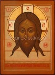 Icoana Isus Hristos #4